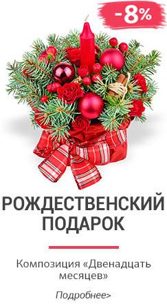 Доставка цветов шар удачи кристальные цветы монталь купить